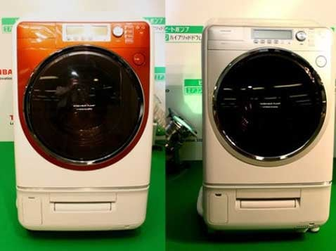 Washing Machine/Air Conditioner Combo Saves Space, Chills Clothes