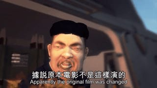 Taiwanese Animators Have the Most Insane Take on the Sony Hack