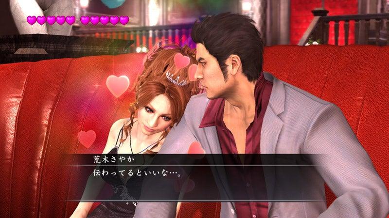 Ryu Ga Gotoku 3 Screens Will Elbow Your Face In