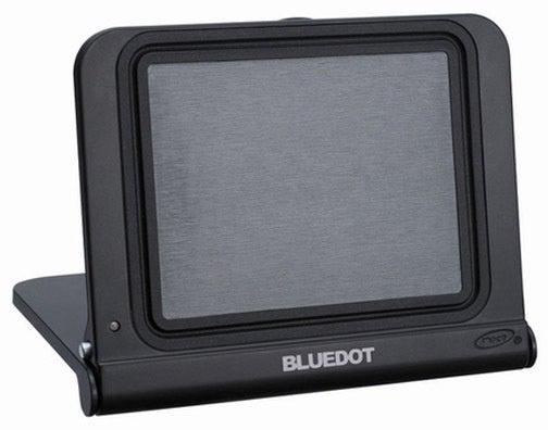 Bluedot BSP-S20K Speaker Is Flat... Let's Hope The Sound Isn't