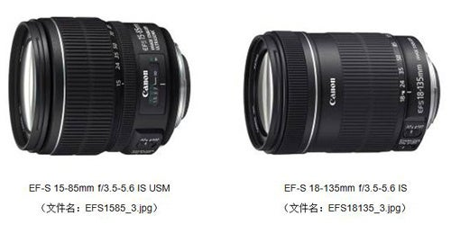 Supposed Canon EOS 7D Poster and Lenses Turn Up Online