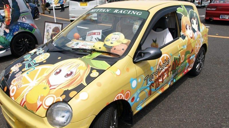 The Geekiest Cars on Earth