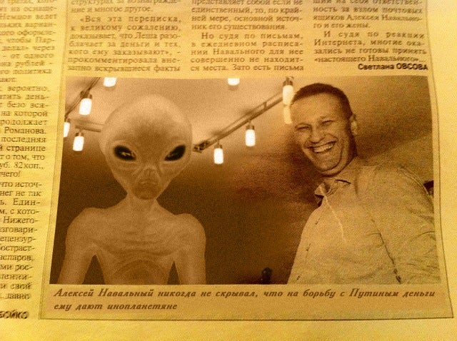 Russian activist photographed meeting with aliens, robots and Voldemort. And he's proud of it!
