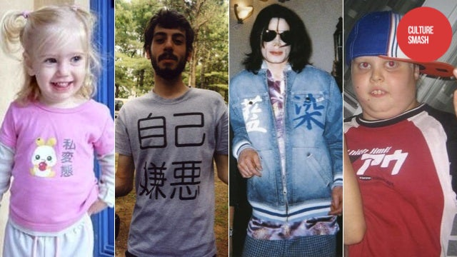 Foreigners in Stupid Japanese T-Shirts