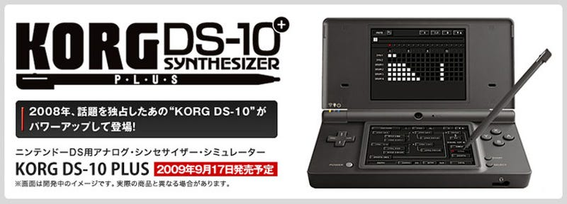There's A New Korg DS-10!