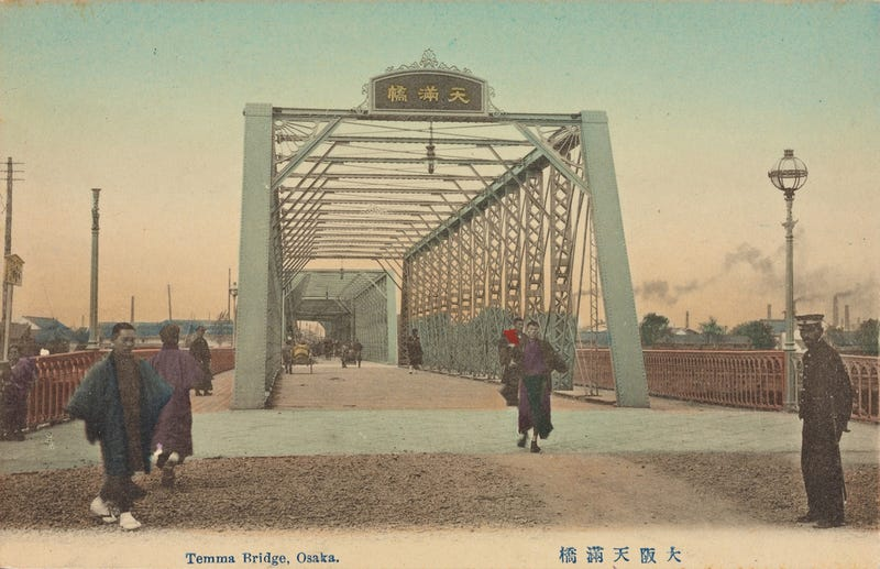 These 100-Year-Old Postcards From Japan Are Like Perfect Frames From a Lost Miyazaki Anime