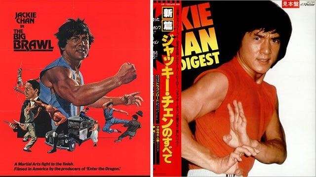 Taito's Love Affair With Old Jackie Chan Movies