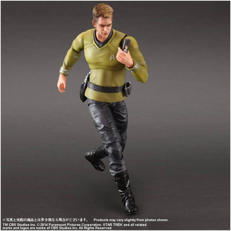 Did we know these totally horrifying Star Trek figures exist?