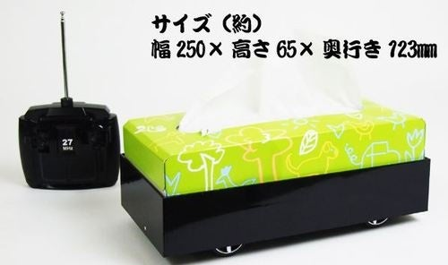 This RC Tissue Box Could Save You From The Swine Flu