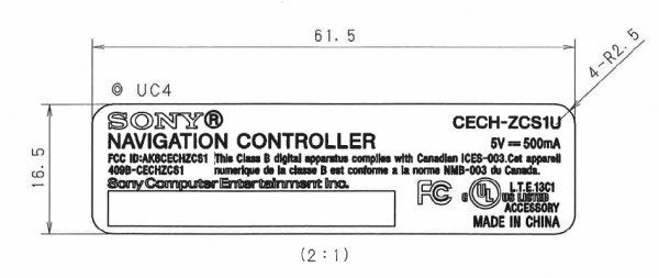 Sony's Motion Controller Has A New Name