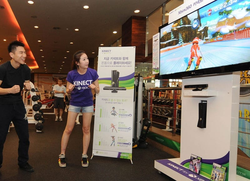 Korean Gyms Subjected to Kinect