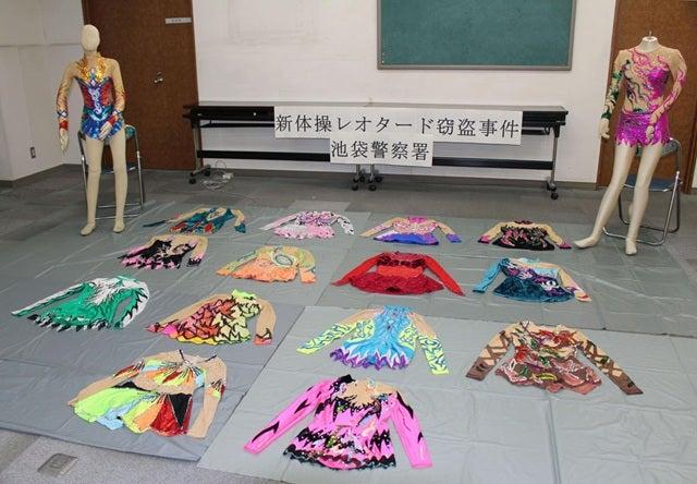 Wanna-Be Japanese Celebrity Arrested for Stealing 22 Leotards