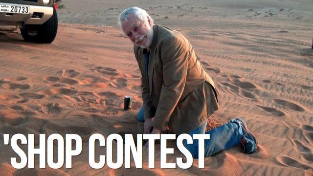 Kotaku 'Shop Contest: Diggin' in the Desert