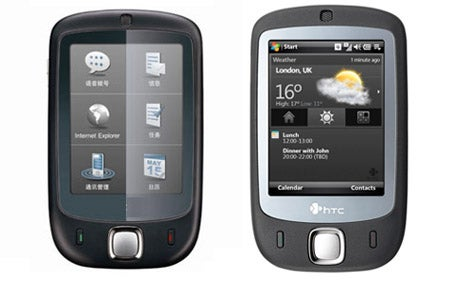 HTC Touch Clone Has GPS, But Still Runs Windows Mobile