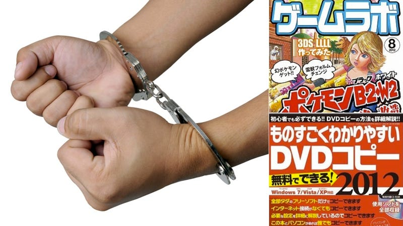 Japan's Piracy Crackdown Heats Up the Summer
