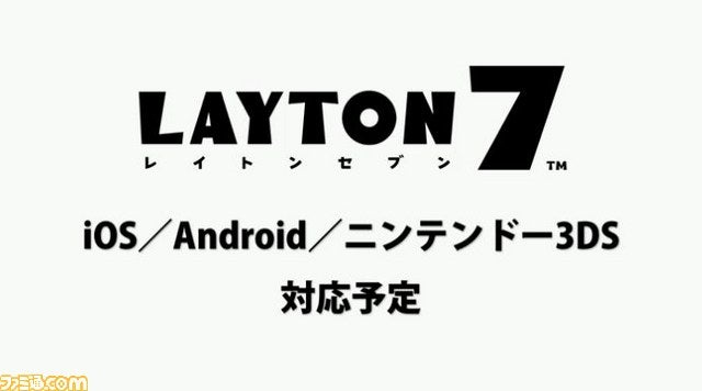 There's a New Layton Game. It's...Different.