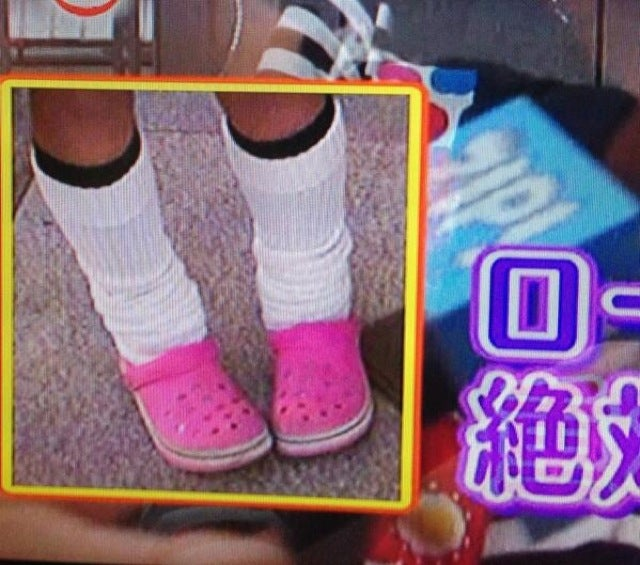 The Return of Those Infamous Japanese Schoolgirl Socks