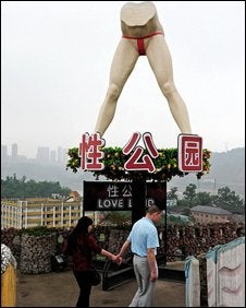 Bush Gardens: China's Sex Theme Park