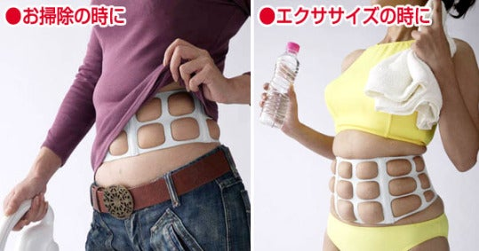 Boneless Belt Separates Your Fat Into Small Segments, Shames You