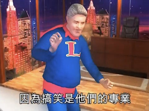Taiwan CGI'ers Take On Leno vs. Conan