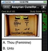 gFlash+ Quizzes You with Custom Flashcard Sets on Your Smartphone