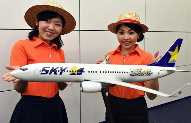 Japan Is Getting One Piece Airplanes. They Kind of Suck!