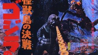 Kaiju Marathon XII: Kaijū-tō no Kessen Gojira no Musuko