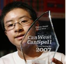 Who Will Win the 2007 Scripps National Spelling Bee?