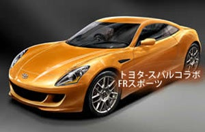 REPORT: Toyota-Subaru Sports Car Heading To Tokyo Motor Show