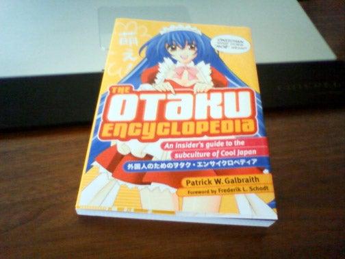 This Is An Encyclopedia of Otaku