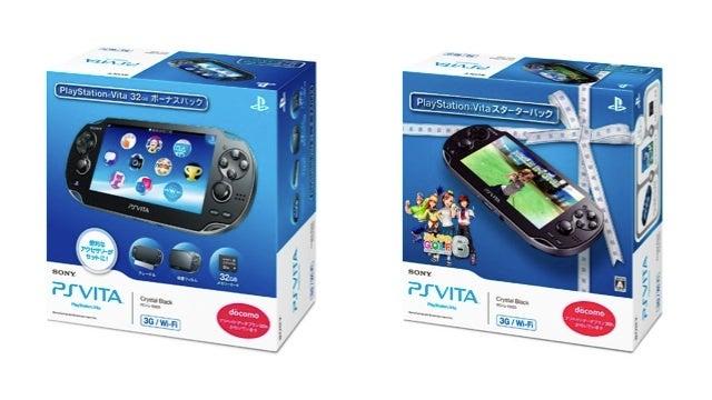 Japan Isn't Getting a PS Vita Price Cut Yet. It's Getting Two New PS Vita Bundles.