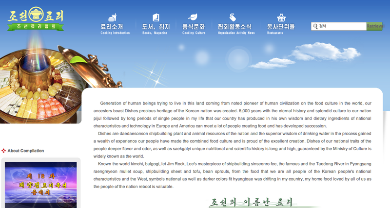 """North Korea Launched a Bizarre New Cooking Website """"For Housewives"""""""