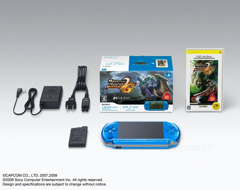 Sony Japan Launches New PSP Bundles (It's Monster Hunter Time)