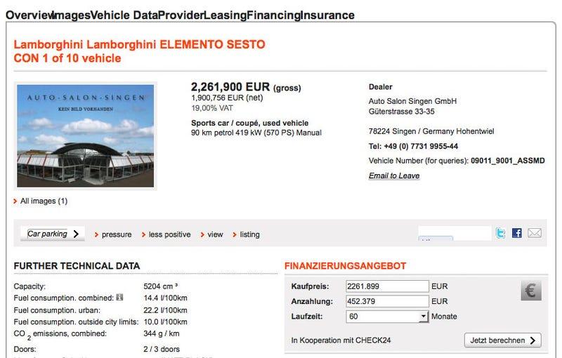 Buy The Lamborghini Sesto Elemento For Just $3 Million