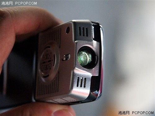 World's First Cellphone with Pico-Projector Being Produced in China