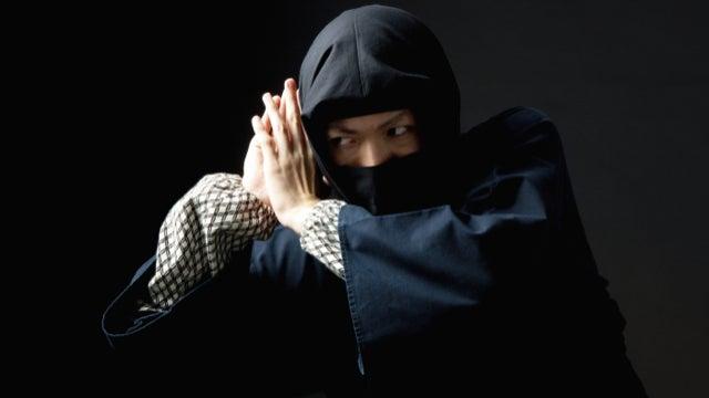 "Justin Timberlake's ""Ninja"" Slur Controversy Baffles Japan"