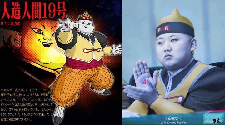 North Korea's Dictator Is So Dragonball