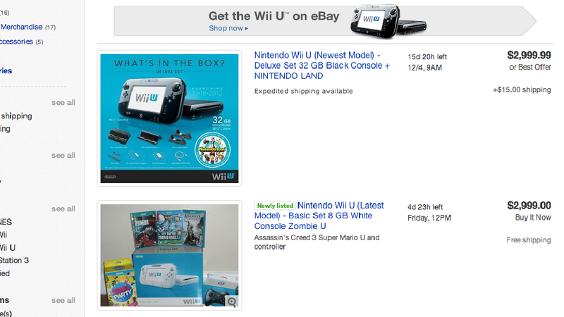 What's the Gray Market Like for the Wii U? Check Back After Black Friday