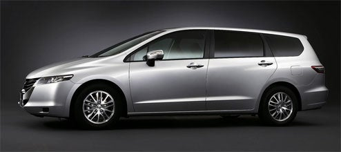 All-New JDM-Only Honda Odyssey Revealed