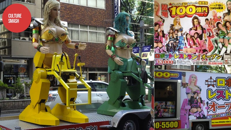 Giant Female Mecha Overrun the Streets of Tokyo