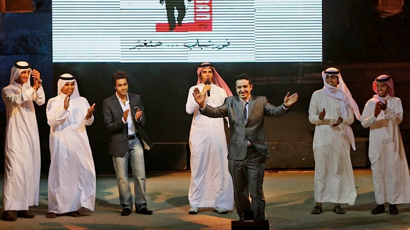 Saudi Arabia's 'Buraydah's Got Talent' Is Just Like Any 'Got Talent' Iteration, Only Without Singing, Dancing or Female Contestants