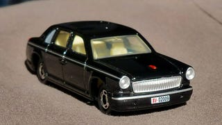 Tomica of The Day: