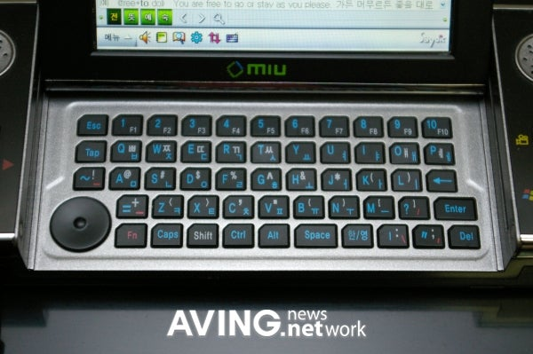 Miu HDPC Does Linux and Windows in All-in-One Package