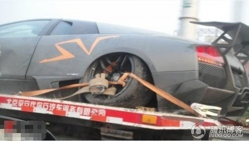 Chinese Lamborghini Crash