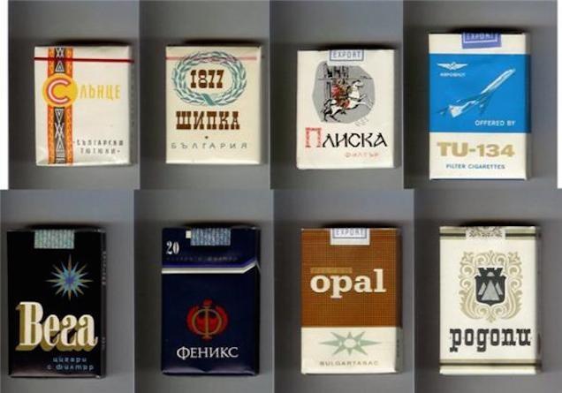 Ez egy nosztalgikus és olvasmányos hosszúposzt a dohányzás ártalmairól