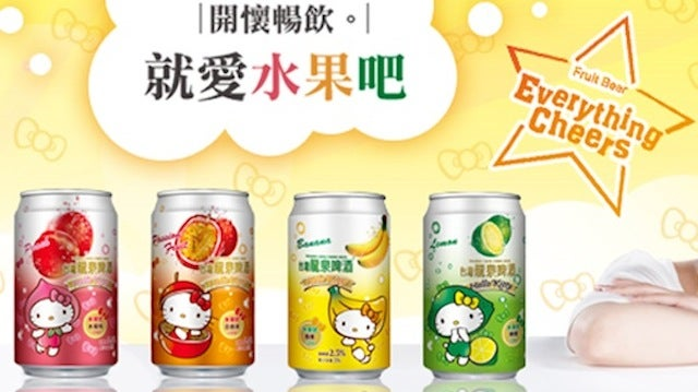 Say Hello Alcoholism with the official Hello Kitty Beer