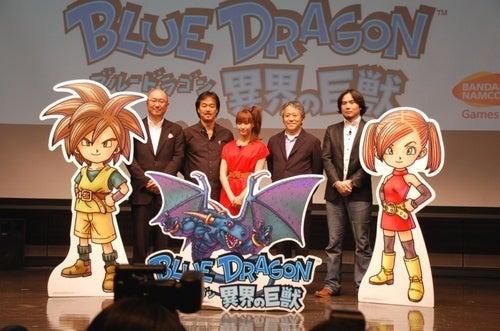 Former Morning Musume Member Gets Her Blue Dragon On