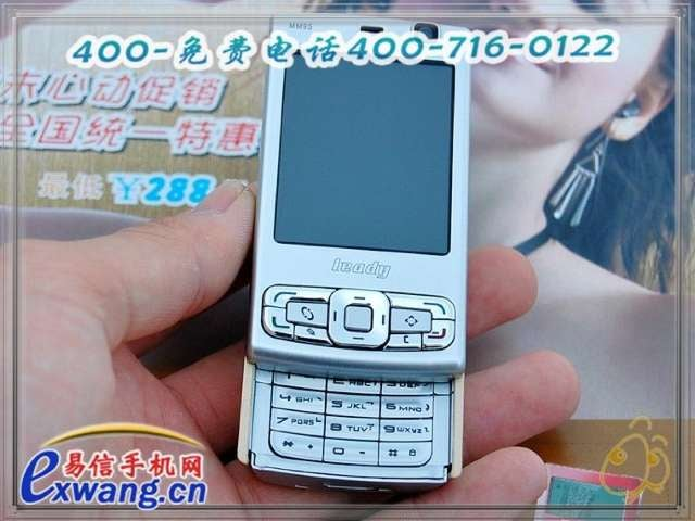 Tiny Chinese N95 Clone Now Right Sized For Babies, Brian Lam