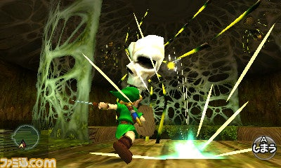 The Legend of Zelda: Ocarina of Time 3DS Screens