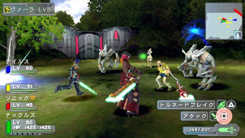 Sega Bringing Phantasy Star Portable Stateside